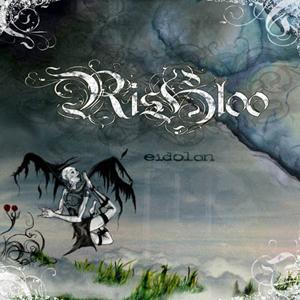 Rishloo Feathergun Vinyl Rishloo Rishloo Rishloo Home